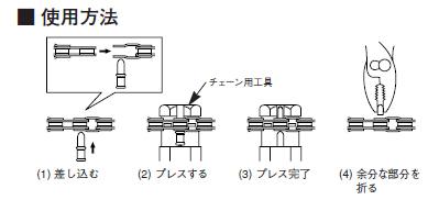 CN-5701説明書ピンプレス.jpg