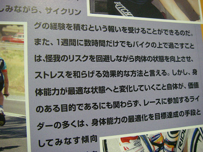 s4章-02.jpg