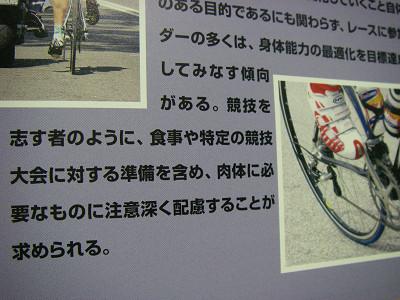 s4章-03.jpg