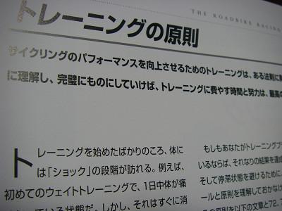 s5章-04.jpg