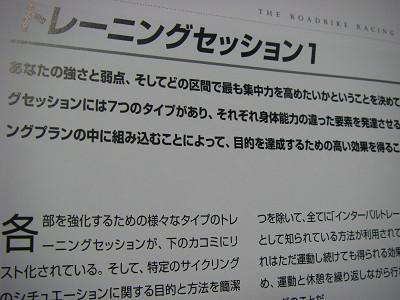 s5章-05.jpg