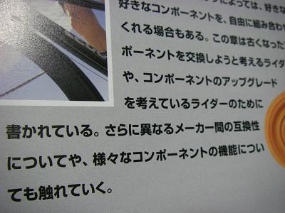 s7章-03.jpg