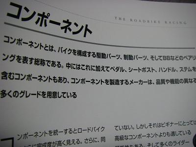 s7章-04.jpg