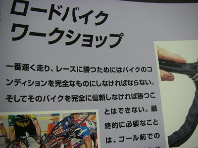 s9章-01.jpg