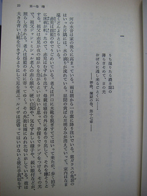 s文庫本.jpg