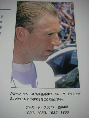 s監修ショーンケリー.jpg