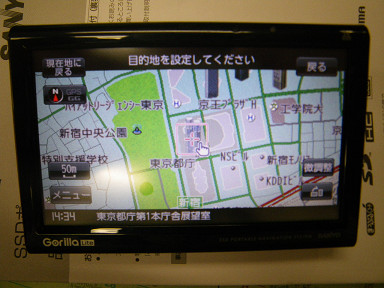 sナビゴリラ地図画面.jpg