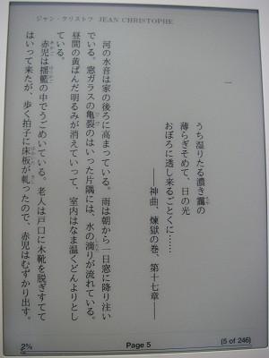 sKindle PDF.jpg