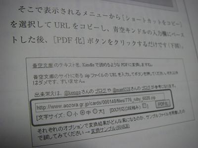 sPDF変換02.jpg