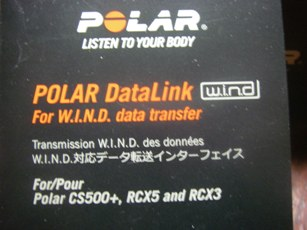 DataLink03.JPG