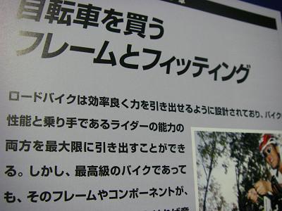s6章-01.jpg