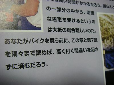 s6章-03.jpg