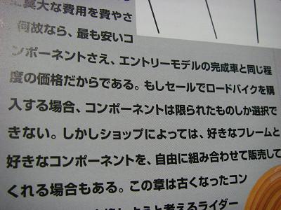 s7章-02.jpg