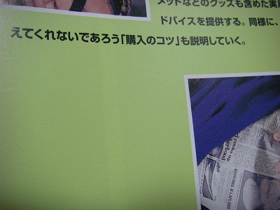 s8章-03.jpg