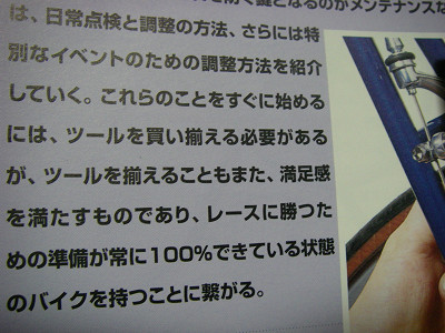 s9章-03.jpg
