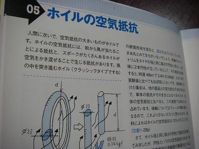 s科学01-3.jpg