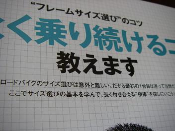 sテクニック巻末.jpg